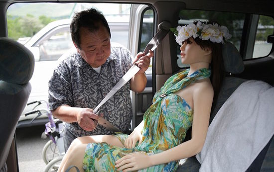 Japanese man marries doll